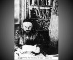 לסקה 1938. ליבל איזנברג