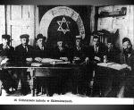 יהודים בסקירניביצה