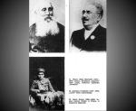 משכילים ופעילים יהודים