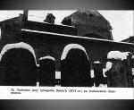 קז'ימיאז' קרקוב. בית קברות