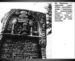 סינבה, קבר איש צדיק, שבט לוי